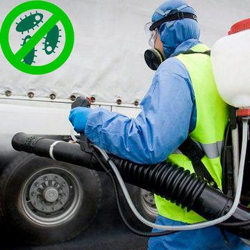 Бесплатно каждая 5 обработка автотранспорта от вирусов и бактерий