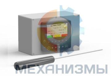 Дозатор смеситель воды автоматический ЛАККК ДСА 15
