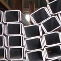 Металлический профиль стальной купить в Краснодаре по выгодной цене