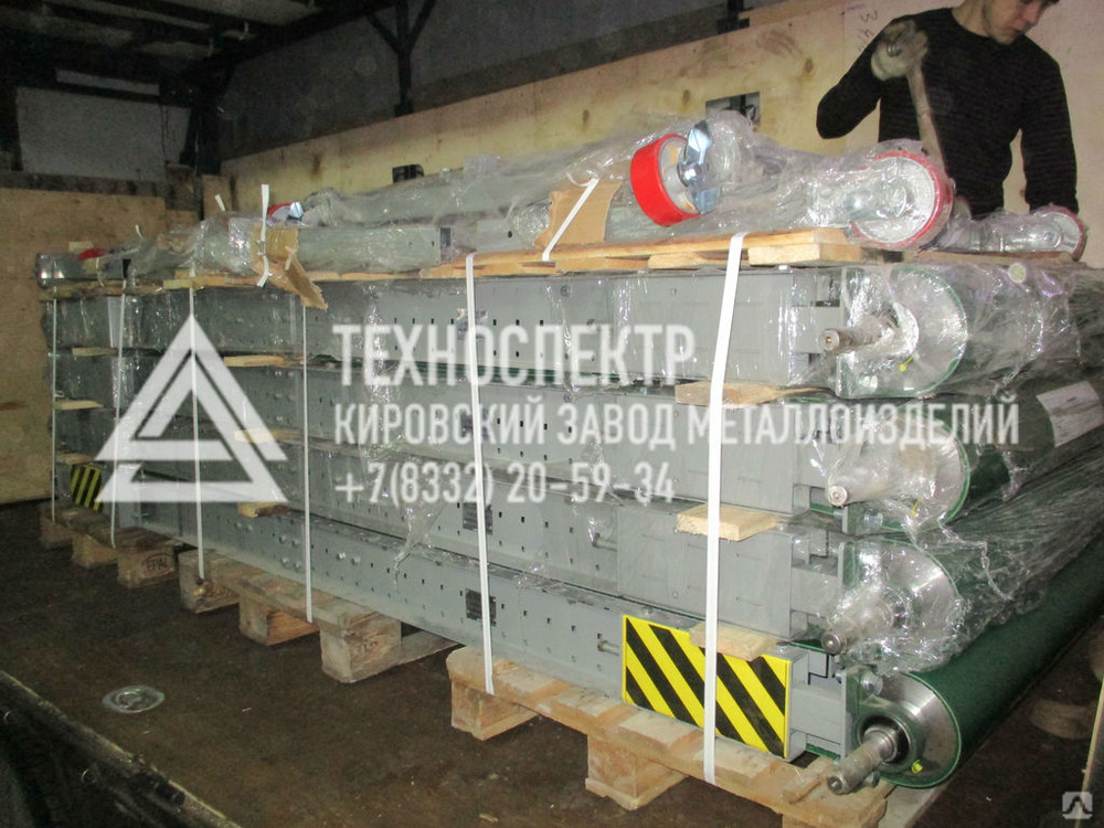1л 80 конвейер авито транспортер т4