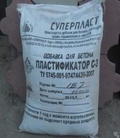 Купить сухой пластификатор для бетона бензорезы бетона